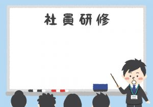 170130_つぶやき_社員研修のご報告-1