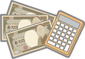 ●セルフメディケーション税制(医療費控除の特例)とは③~従来の医療費控除制度とセルフメディケーション税制を同時に利用できる?~-1