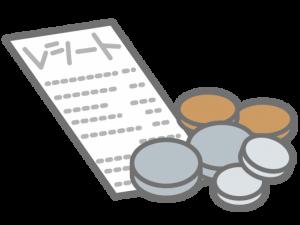 170210_●セルフメディケーション税制(医療費控除の特例)とは④~「セルフメディケーション税制対象品目」はどの商品?購入の証明は?~-2