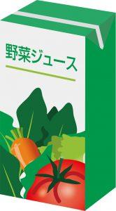 170301_170313豆知識_子供の野菜不足の解消法は?-4