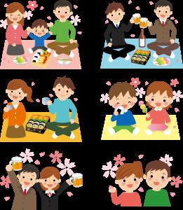170228_つぶやき_関西の桜の名所をご紹介-2