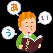 170315_170404_豆知識_世界各国の健康法【日本】いや、納豆について。-2