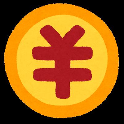 170329_170413_豆知識_お金に関する心理学-1