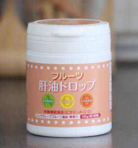 フルーツ肝油ドロップ 140粒