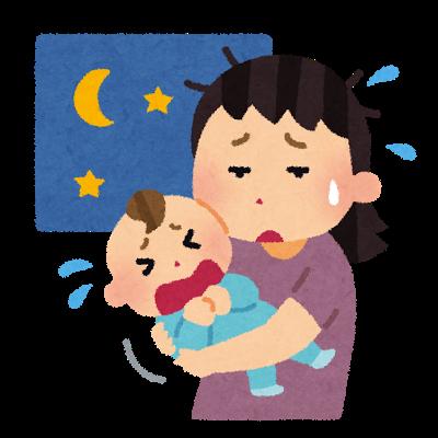 170908_170922_健康にいいお話_子供の夜泣き対策~日本とアメリカの違い~1