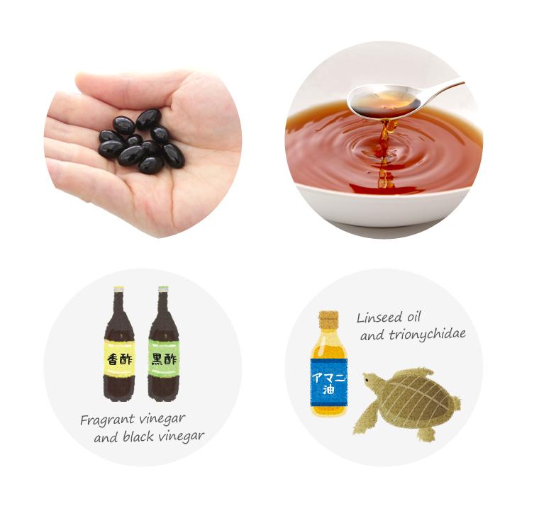 熟成香酢と伝統黒酢