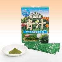 【3カ月ごと定期購入】たっぷり国産野菜青汁 プラス乳酸菌 EC-12 30包