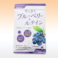 【3カ月ごと定期購入】すっきりブルーベリー&ルテイン 120粒