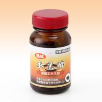 【3カ月ごと定期購入】熟成本黒酢濃縮エキス球 90粒